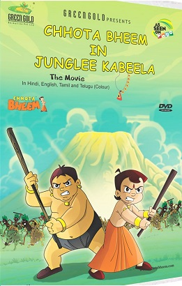 How to download chota bheem neeli pahadi full movie in hindi.